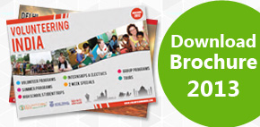 Download Brochure 2012